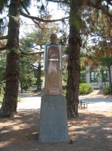 Esta es la estatua donde quedaban los Waldos a las 4.20. Fuente de la imagen: www.unilad.co.uk